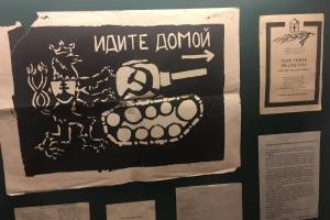 Výstava: Poděbradsko v roce 1968