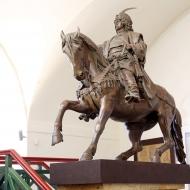 Památník krále<br> Jiřího z Poděbrad